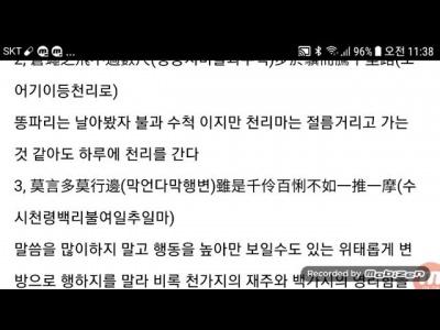 남양결 운산 성구표 강론