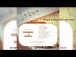 공기밥추가 (rice refill) - 청춘백서 Yellow paper on Youth