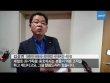 """보수단체 간부 """"세월호 특조위 보고서는 허위"""" 주장"""