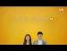 치즈인더트랩 첫번째 티저(박해진,김고은)