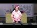 걸그룹 센터의 춤선