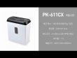 현대오피스 소형 문서세단기 PK-611CX